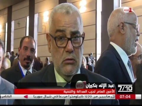 فيديو... ميسي شتم جماهير فالنسيا بعد هدف الفوز (ماركا)