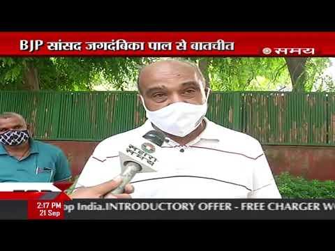 बीजेपी सांसद जगदंबिका पाल से संवाददाता रमेश कुमार की बातचीत