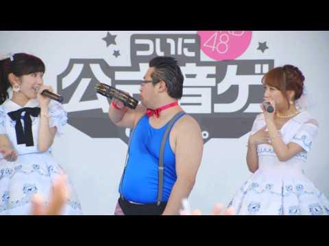 Video of AKB48 SKE48ついに公式音ゲーでました。(公式)