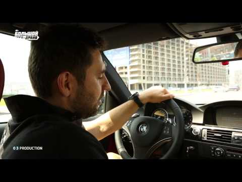 Bmw coupe 3 2012 снимок