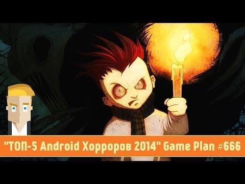 plan - Мой второй канал: http://youtube.com/yuraiscooldude Группа ВК: http://vk.com/gameplan Мой инстаграм: http://instagram.com/ybrtn/ Невероятный пабли...