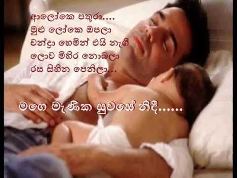 Aloke Pathura.. Sisira Senarathne