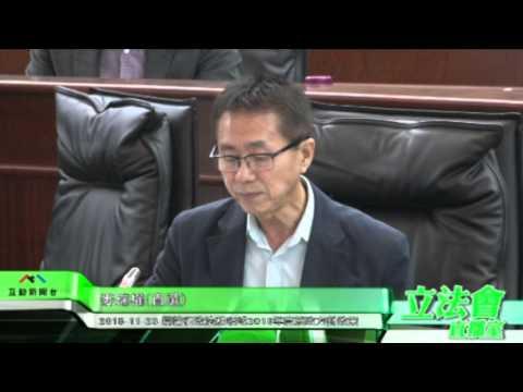 麥瑞權:關注土地法立法進度問題  ...