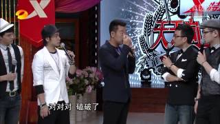 "Far East Movement China TV show ""Day Day Up"""