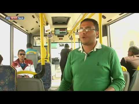 العرب اليوم - شاهد: حافلات ذكية تجوب شوارع القاهرة