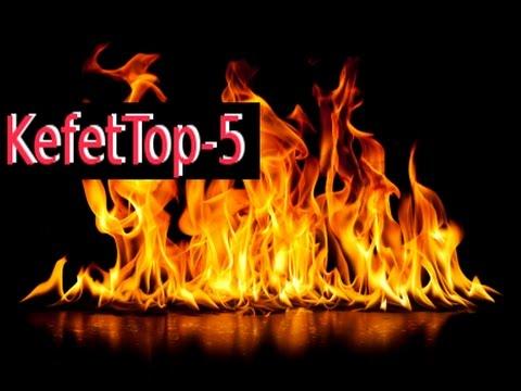 KefetTop-5: የሰው ልጅ ኑሮውን ለማቅለል ሲል የፈጠራቸው ምርጥ ግኝቶች