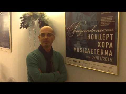 Виталий Полонский о премьере оперы «Сказки Гофмана»