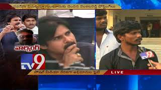 Video YS Jagan fan held for death threat to Pawan Kalyan - TV9 MP3, 3GP, MP4, WEBM, AVI, FLV Oktober 2018