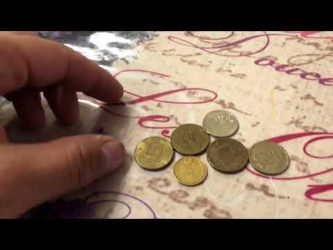 Приз от канала Сергей Вин (видео)