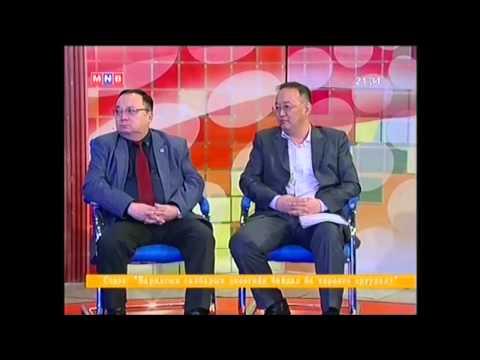 Нээлттэй хэлэлцүүлэг: Барилгын салбарын өнөөгийн байдал ба хөрөнгө оруулалт