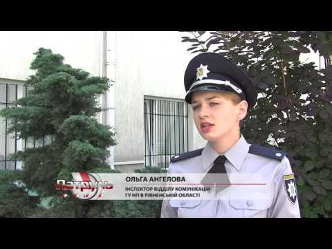 На Рівненщині КАМАЗ розчавив велосипедиста [ВІДЕО]