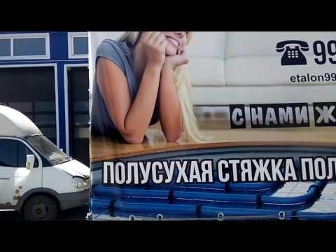 Тент с рекламой с 3-х сторон ИП Сидоров А. Ю. г. Пенза