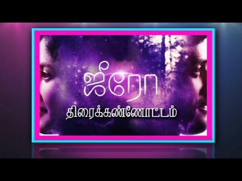 Zero-Cast-Crew-Interview-Ashwin-Kakumanu-Sshivada-JD-Chakravarthy-Nivas-K-Prasanna