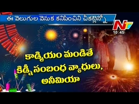 Diwali Celebrations in India - story board - Part 02 22 October 2014 11 PM