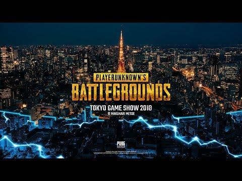PUBGブース Day1【TOKYO GAME SHOW2018】 (видео)