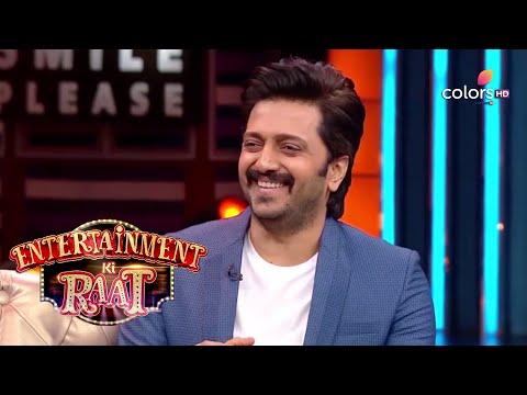 Entertainment Ki Raat | Riteish Reveals Akshay Kumar's Mischievous Acts