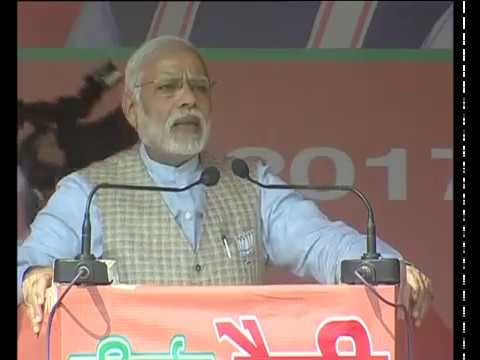 PM Shri Narendra Modi's speech at public meeting in Lakhimpur Kheri, Uttar Pradesh