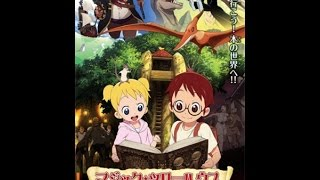 Nonton Review  The Magic Tree House Anime Film Subtitle Indonesia Streaming Movie Download