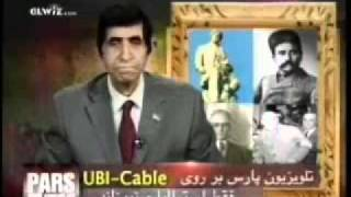 Bahram Moshiri -کشف قرآن صنعا