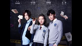 Nonton || Inference Notes || Film Subtitle Indonesia Streaming Movie Download