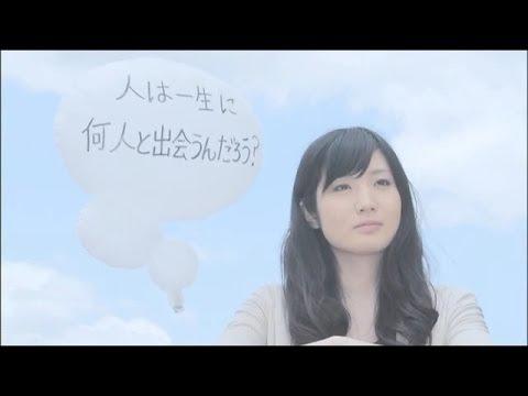 大阪経済大学2012年「Movieみんなの疑問が、学問になる。」