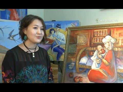 Сабина Рамазанова
