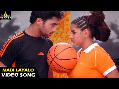 Gowtam SSC Movie Madilayalo Video Song || Navadeep, Sindhu Tolani