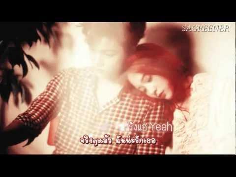 [Karaoke/THSUB] Goodbye Summer f(x) Ft. Kyungsoo (D.O – EXO)