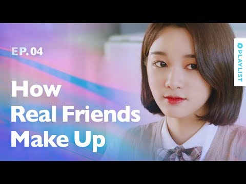 How to Deal With Rumors About Me | The Guilty Secret | EP.04 (Click CC for ENG sub)