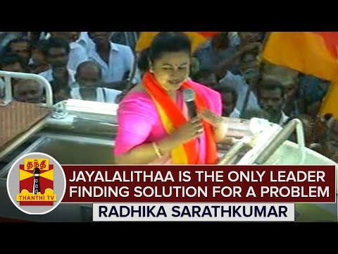 TN-Elections-16--Jayalalithaa-is-the-Only-Leader-Finding-Solution-For-a-Problem--Radhika