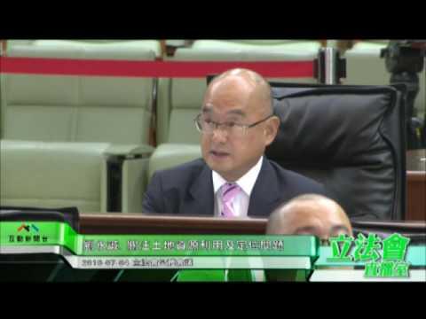 劉永誠:關注土地資源利用及定位 ...