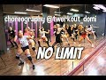 G-Eazy - No Limit (Audio) ft. A$AP Rocky, Cardi B - YouTube | Choreography Domi Śliwińska