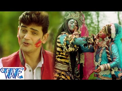 Video HD गउरा खेलेली गुलाल - Rajiv Mishra | Double Pudiya | Bhojpuri Holi Song 2015 download in MP3, 3GP, MP4, WEBM, AVI, FLV January 2017