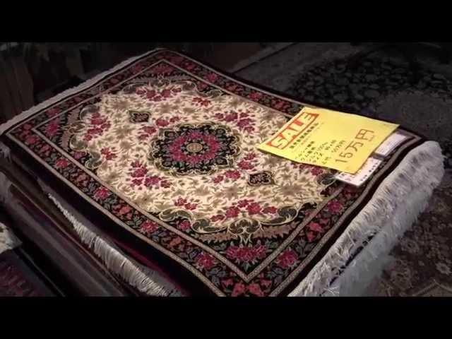 手織りペルシャ絨毯のご紹介、クムシルク100%の玄関マット