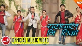 Yespali Ni Timro - Pushpa Bohara & Bhim BC