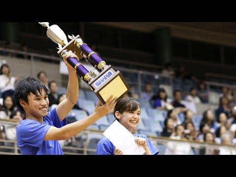 三田国際学園中学校 第3回 体育祭