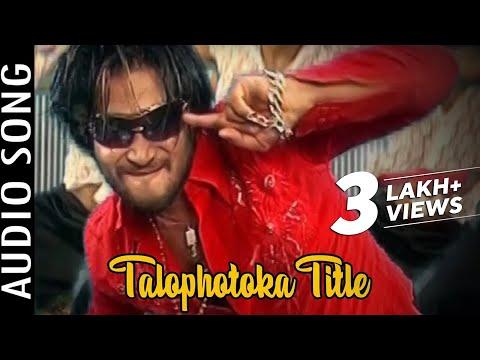 Video Talophotoka Odia Songs    Talophotoka   Audio Song   Lubun-Tubun, Abhijit Majumdar download in MP3, 3GP, MP4, WEBM, AVI, FLV January 2017