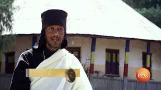 """ኢትዮጵያን እንወቅ: """"የምሁር አምባ""""/ Discover Ethiopia Season 2 EP 6: """"Yemehur Amba"""""""