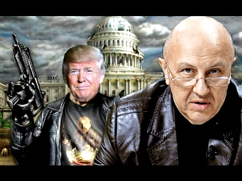 На кого будет охотиться Трамп. Андрей Фурсов.