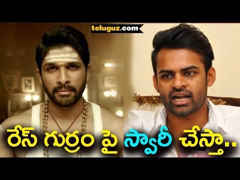 Sai Dharam Tej Counter to Allu Arjun, Supports Pawan Kalyan & Ramcharan