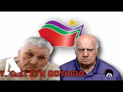 Ελληνοφρένεια τιβί 03-11-2015