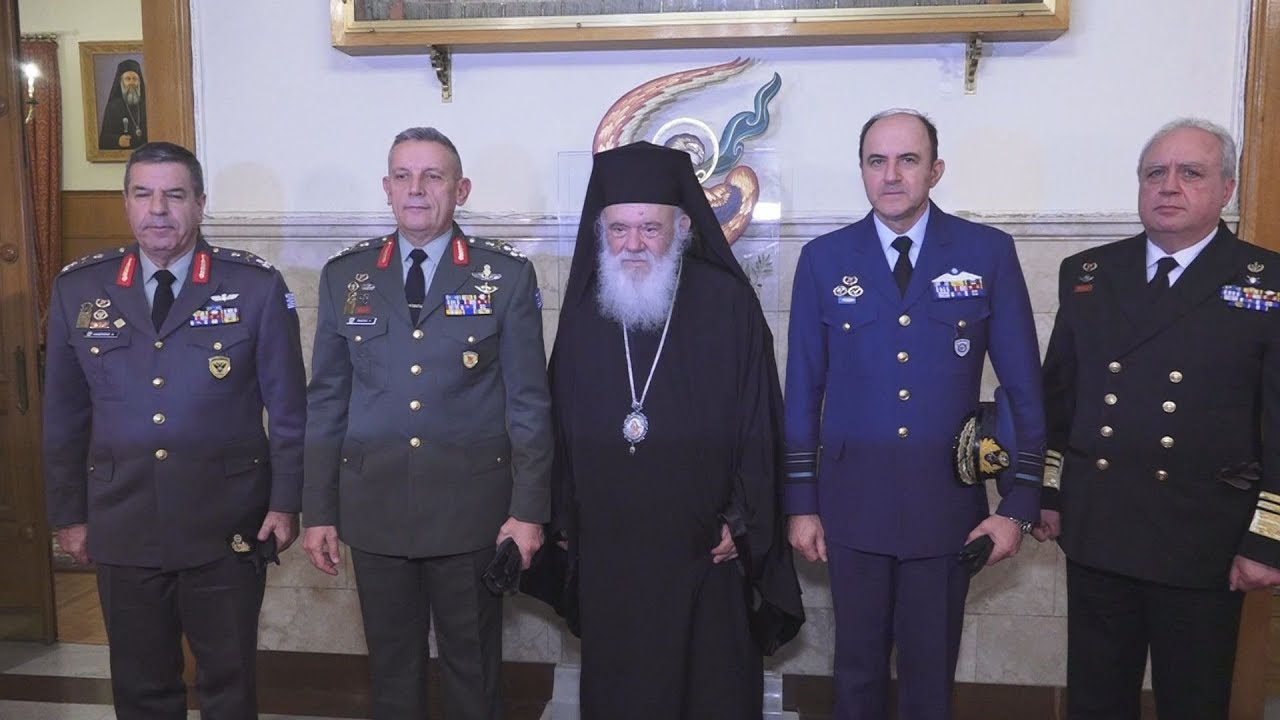Συνάντηση Αρχιεπισκόπου με τους Αρχηγούς των Ενόπλων Δυνάμεων