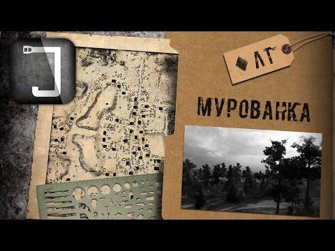 WoT: карты. Мурованка (ЛТ)