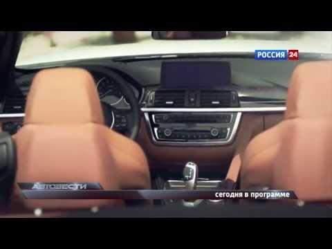 АвтоВести 125 полная версия