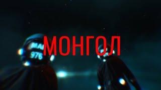 MAF976 - AON ft Snoop Dogg, Donna (Official lyric video)