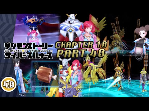 digimon cyber sleuth how to get to valhalla server