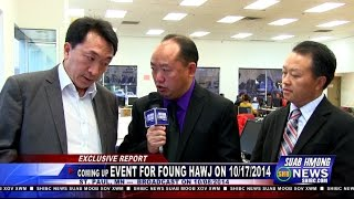 Suab Hmong News:  Coming Up Event For Senator Foung Hawj To Report His Progress In Office