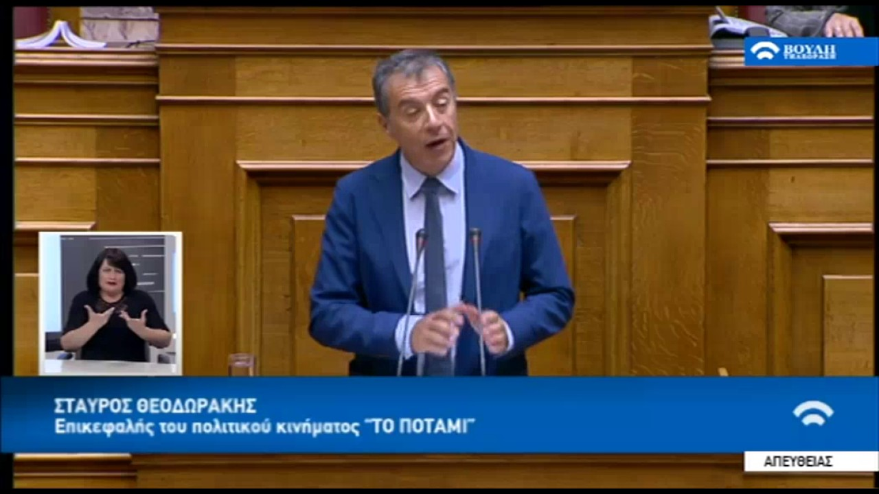 Στ. Θεοδωράκης:Το πιο εύκολο είναι να σταθούμε μόνο στις τουρκικές ευθύνες