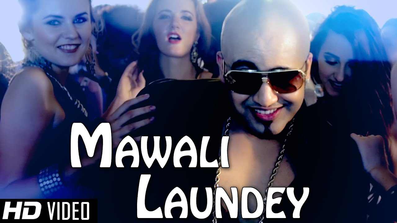 Mawali Laundey Video Song By Dahek