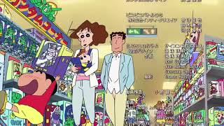 Nonton Shin Chan Movie Robot Dad Song Film Subtitle Indonesia Streaming Movie Download